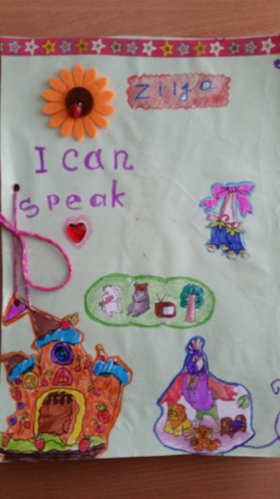 Обложки по I can speak