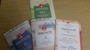 Сертификаты по системе В.Н. Мещеряковой